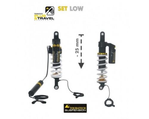 Комплект подвески «Plug & Travel» BMW R1200GSA LC - 25 мм
