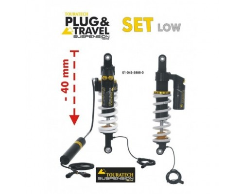 Комплект подвески «Plug & Travel» BMW R1200GSA LC - 40 мм