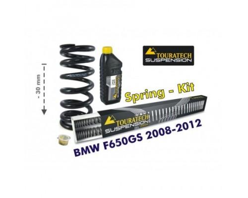 Комплект прогрессивных пружин BMW F650GS (TWIN) 08-12 - 30 мм
