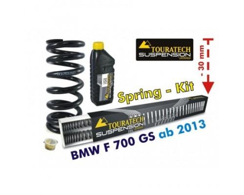 Комплект прогрессивных пружин BMW F700GS с 2013 - 30мм