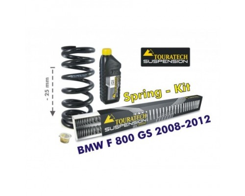 Комплект прогрессивных пружин BMW F800GS 08-13 -25 мм