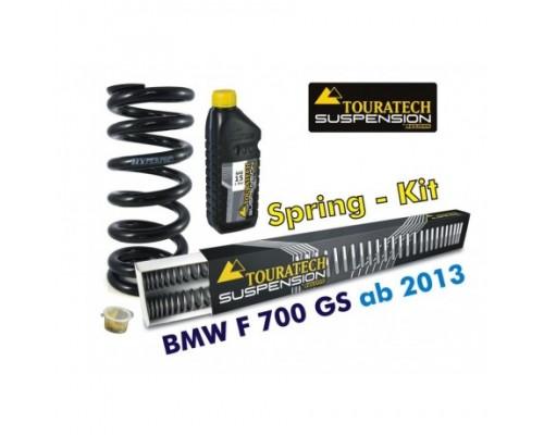 Комплект прогрессивных пружин BMW F700GS 2013-