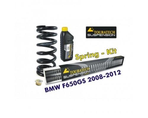 Комплект прогрессивных пружин BMW F650GS (TWIN) 08-12